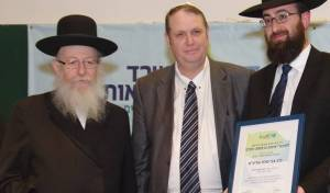 הרב פורת מקבל את פרס ספרות תורנית-הלכתית