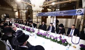 הרבנות הראשית ציינה מאה שנות פעילות