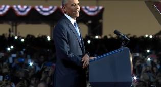 אובמה נפרד, הלילה - אובמה סיכם שמונה שנים: 'תורי לומר תודה'