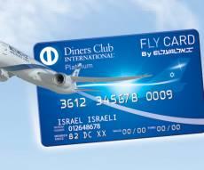"""כרטיס האשראי """"FLY CARD"""" של מועדון הנוסע המתמיד"""