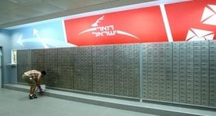 דואר ישראל - הייתם בדואר - היכונו לשיחה שיווקית מהביטוח