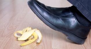גם קליפת בננה יכולה לעזור - איך לנקות את הנעל עם... קליפת בננה