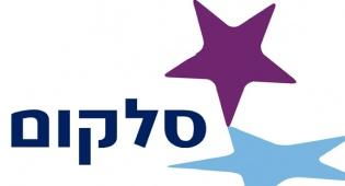 הלוגו של חברת 'סלקום'