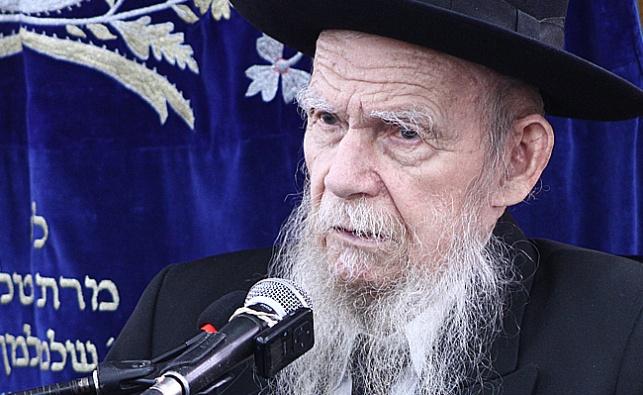 רבי גרשון אדלשטיין