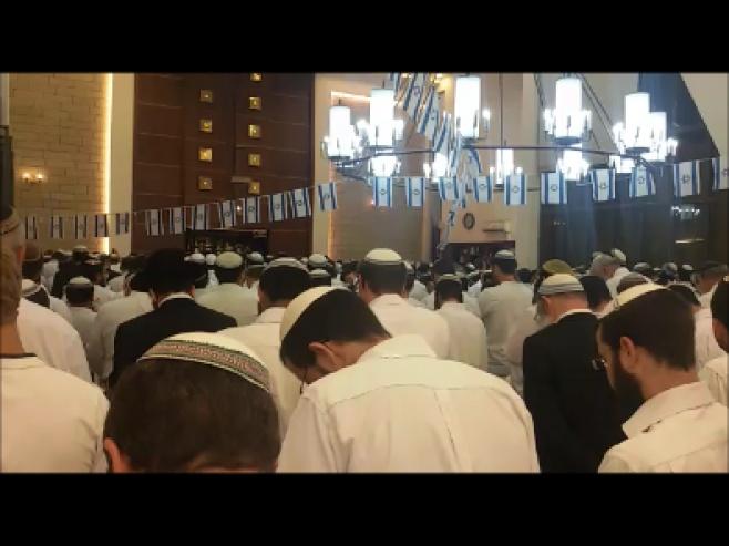 """תפילת יום העצמאות  ב""""מרכז הרב"""" • צפו"""