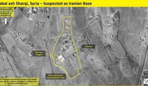 הבסיס האיראני החדש - איראן הקימה בסיס צבאי חדש בשטח סוריה