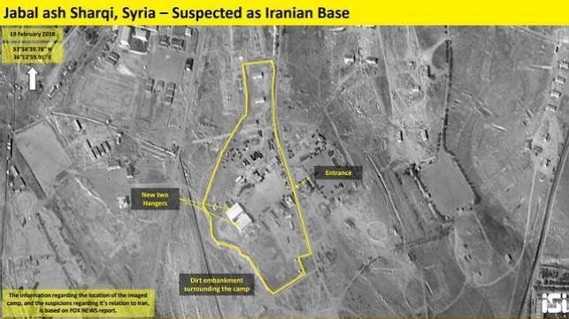 הבסיס האיראני החדש