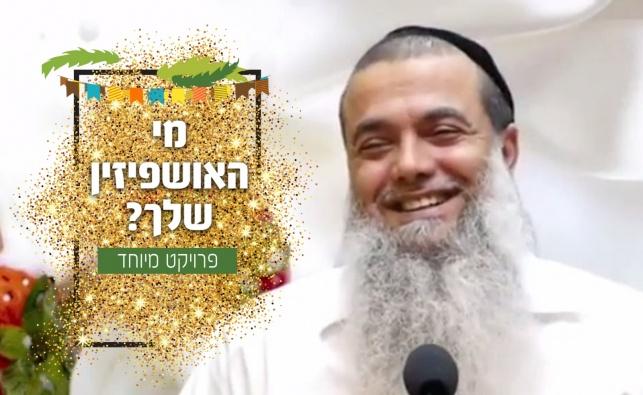 רוצים להיפגש עם הרב יגאל כהן? כנסו