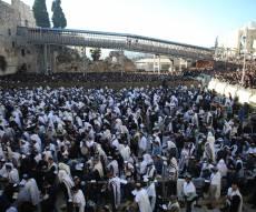 כעשרת אלפים הגיעו הבוקר לתפילה בכותל