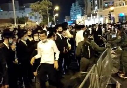 ההפגנה בירמיהו