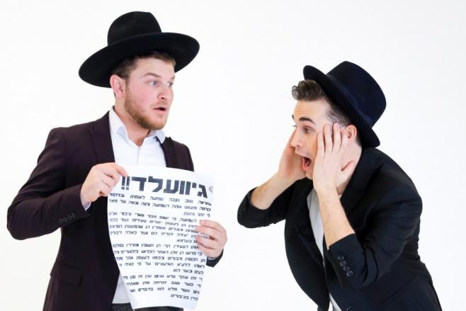 מאיר גרין בביצוע ווקאלי ללהיט שלו: אני יהודי