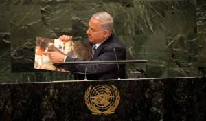 """גם הפעם יהיה גימיק? נתניהו בנאומו באו""""ם ב-2014 - נתניהו יפגוש את טראמפ ויישא נאום באו""""ם"""