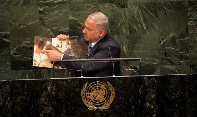 """גם הפעם יהיה גימיק? נתניהו בנאומו באו""""ם ב-2014"""