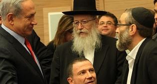 """גפני, ליצמן ונתניהו - יהדות התורה לנתניהו: """"חוק הגיוס"""" - עכשיו"""
