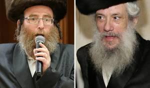 זייברט והרב בלוי - 'אנחנו וצאצאינו' עתרה נגד עיריית בני ברק