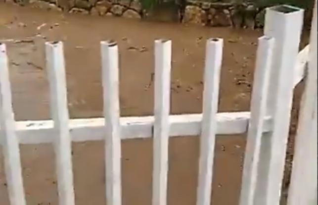 הגעתון מלא במים