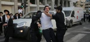 כל מפגיני 'הפלג' שנעצרו בהפגנה שוחררו