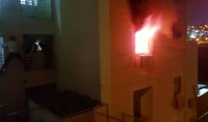 האש בדירה