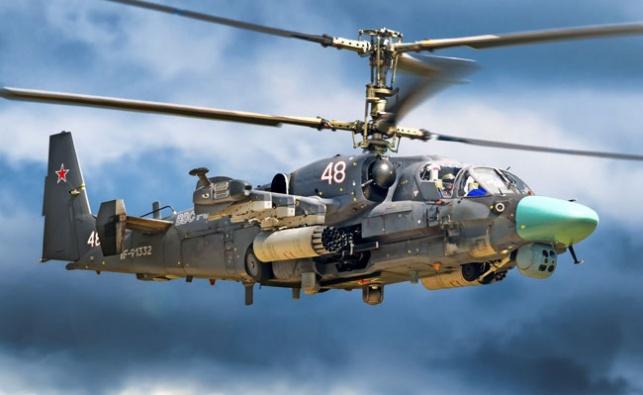 מסוק של צבא רוסיה