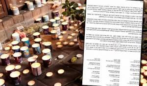 קרובי הנרצחים: לגרש את משפחות המחבלים