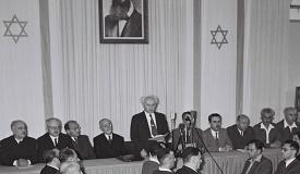 טיוטת מגילת העצמאות תישאר בידי ישראל