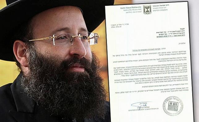 הרב רבינוביץ מבקש: למסור נפש נגד המתווה