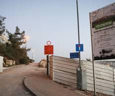 בנייה בשכונת רמת שלמה - 9 עמותת התמודדו, 3 זכו בהקצאה הנחשקת