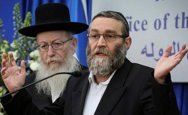 חברי הכנסת משה גפני ויעקב ליצמן