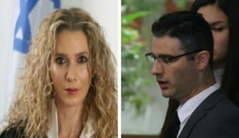 """השופטת פוזננסקי ועו""""ד שחם-שביט - חקירה נגד 'שופטת הוואטספ' וחוקר הרשות"""
