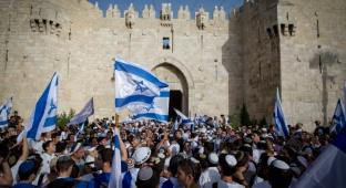ריקוד הדגלים - אירועי יום ירושלים • כל הסדרי התנועה
