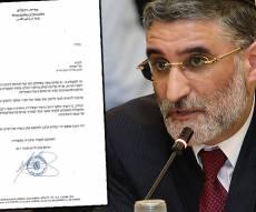 """חיים כהן והמכתב לדרעי - """"לשנות את השם של אלעד ל'חזון עובדיה'"""""""