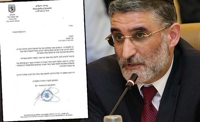 חיים כהן והמכתב לדרעי