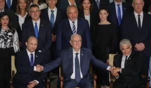 הנשיא ריבלין הצטלם עם שרי הממשלה ובירכם: 'בהצלחה'