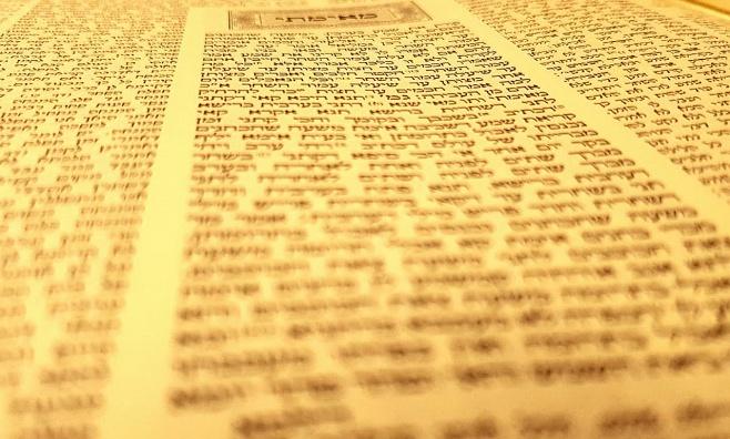 """הדף היומי: מסכת ברכות דף נ""""ב יום שני כ""""ט בשבט"""