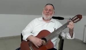 שמואל ברונר בדבר תורה, חיזוק וגם בשיר