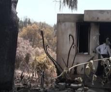הבתים השרופים במושב