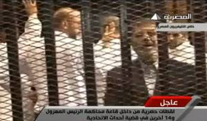 מוחמד מורסי נידון ל-20 שנה בכלא