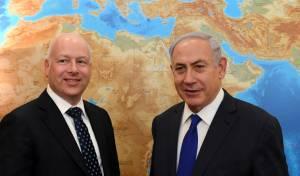 """נתניהו וגרינבלאט - ארה""""ב: החוק להרחבת ירושלים 'מסיח דעת'"""