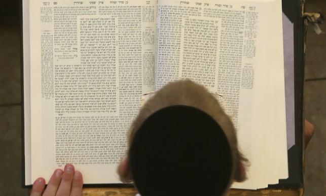 זבחים יב' • סיכום הדף היומי עם שאלות לחזרה ושינון