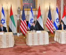 הפגישה המשולשת בוושינגטון