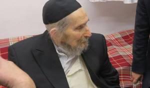 מרן הרב שטיינמן - התפללו: מרן הרב שטיינמן עובר טיפול רפואי