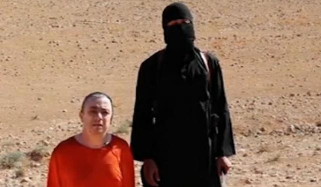 בזמן שצמתם: דאעש שחט אדם נוסף