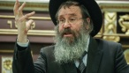 הגאון רבי דוד כהן