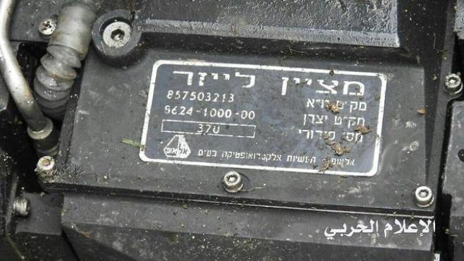 """תיעוד: המל""""ט """"הרמס 450"""" באדמת לבנון"""