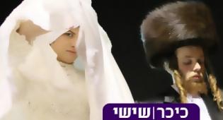 חתונה - שיעור: הלכות שמחת חתן וכלה