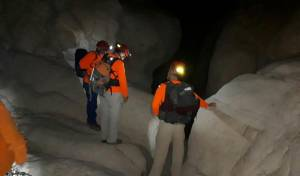 זירת החילוץ - אב וילדיו נעלמו במדבר ואותרו על ידי מסוק