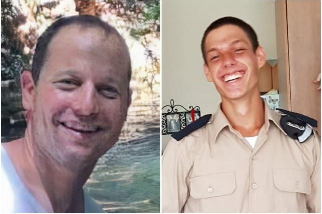 אלו הם החיילים שנהרגו בהתרסקות המטוס