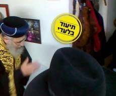 """כשהראשל""""צ ביקר אצל הרבנית מאיר ע""""ה"""