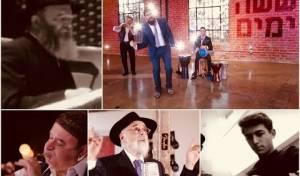 """רובי ניו ובנצי מרכוס בקליפ - """"ששת הימים"""""""