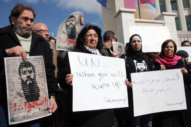 הפגנה לשחרור עדנאן